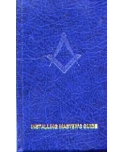 Installing Master's Guide (emulation)